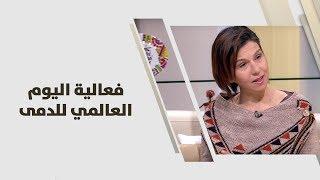 بثينة أبو البندروة - فعالية اليوم العالمي للدمى