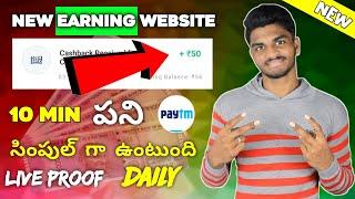 Best Online Earning App For Students   Earn money for students    playing  game earn money in telugu