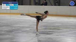 Софья Акатьева Короткая Программа Мемориал Волкова 2019