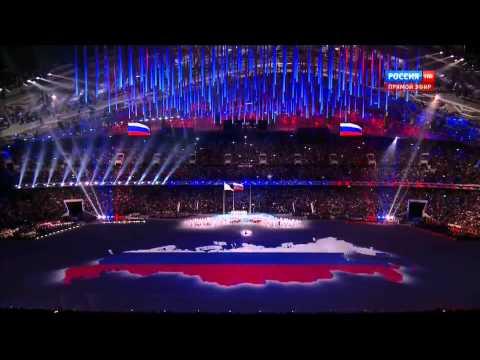 Гимн России в