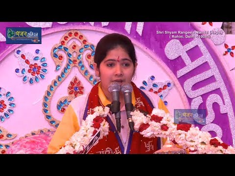 Jaya kishori bhajan 2017 || Bansi Jor Ke...