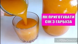 як зробити мед з гарбуза