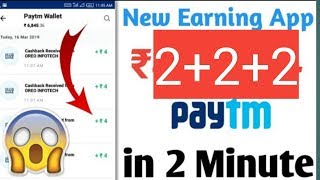 New Task Best Self Earning App  2019 | Free Paytm Loot Self Task App
