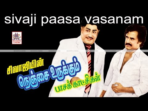 padikathavan super scene |  Sivaji  Rajini | Sentiment Scene | படிக்காதவன்