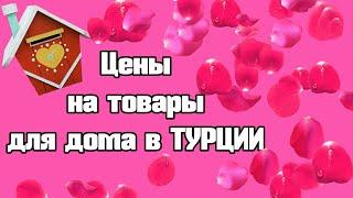 видео армуды купить украина
