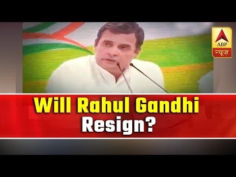 Huge coverage on CWC meeting: Will Rahul Gandhi resign? | ABP News