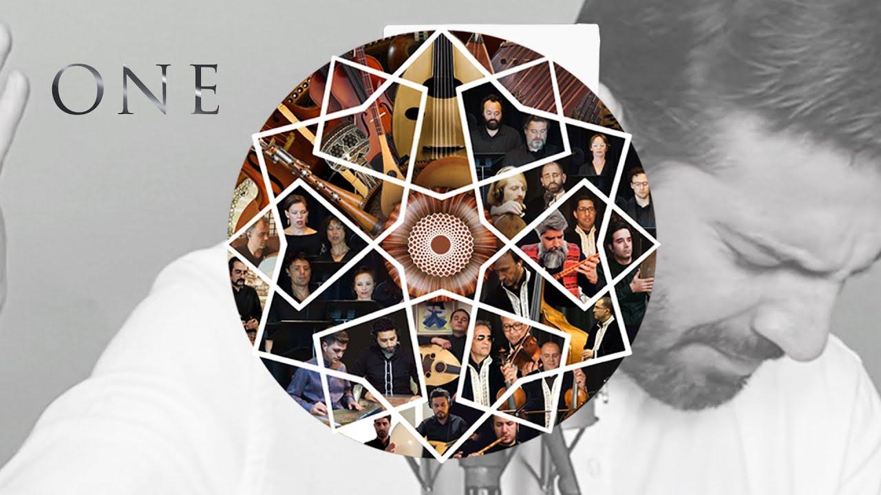 'ONE' - Sami Yusuf & Ensemble | Cappella Amsterdam | The Amsterdam Andalusian Orchestra