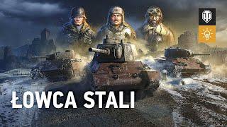 Łowca stali: przetrwa tylko jeden [World of Tanks Polska]