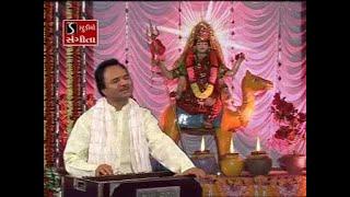 Hemant Chauhan - Om Mangalam Dashamat Mangalam