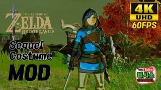 Breath of the Wild Sequel Characters LINK MOD Sequel Champion Tunic (BREATH OF THE WILD)