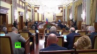 Дмитрий Медведев проводит заседание правительства по бюджетной политике