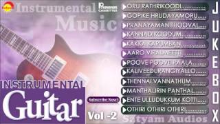 Instrumental Guitar Vol - 2 | Evergreen Malayalam Film Songs