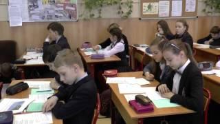 Путешествуя по Крыму   2 урок 6 класс