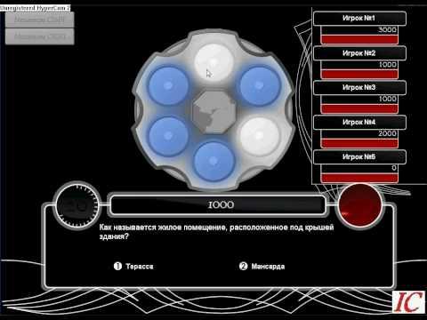 Онлайн-игра русская рулетка 1 выпуск заговор выигрыш в казино