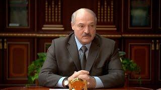Лукашенко о российском налоговом маневре: даже при худшем варианте катастрофы не будет