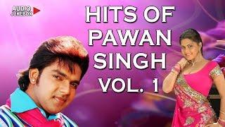 HITS OF PAWAN SINGH VOL-1 (Bhojpuri Audio Songs Collection Jukebox) 2016