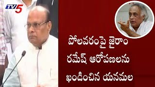 Yanamala Rama Krishnudu Fires on Jai Ram Ramesh Over Polavaram   TV5 News