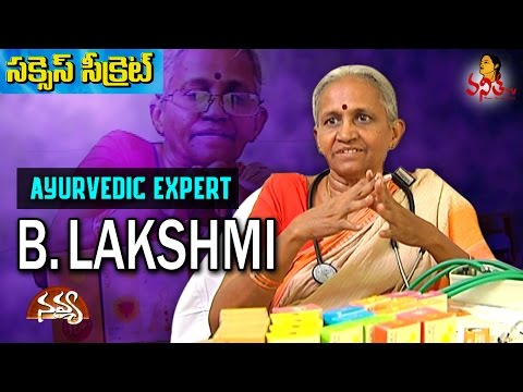 Success Secret Of B.Lakshmi || Dhieo Bio Vedic Floral Pharmacy || Vanitha TV
