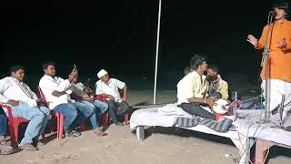 Deva Lal Yadav ka dhamakedar prastuti(4)