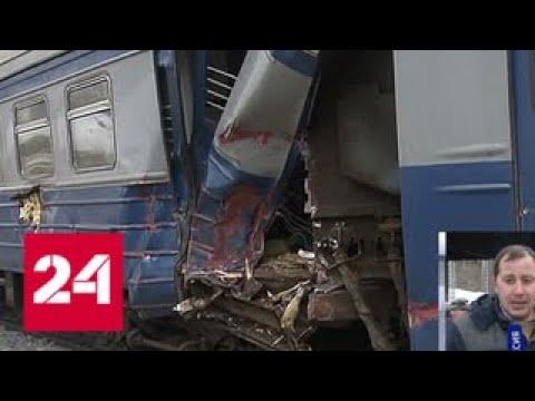 На Ярославском направлении МЖД экскаватор задел электричку - Россия 24