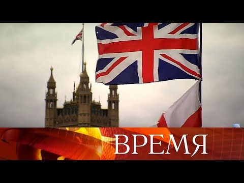 ОЗХО подтвердила, британский шпион С.Скрипаль и его дочь отравлены нервно-паралитическим веществом.