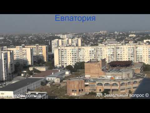 Проспекты, улицы Евпатории видео, фото