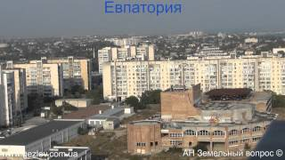 Проспекты, улицы Евпатории видео, фото(, 2012-09-18T07:42:47.000Z)