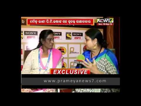 An Interview with athlete P.T. Usha