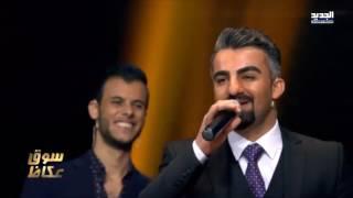 The ring - حرب النجوم: حلقة مصطفى هلال وميرا- مصطفى يا مصطفى