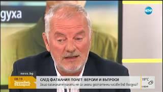 Опасно ли е военни машини да прелитат над населено място - Здравей, България (13.06.2018г.)