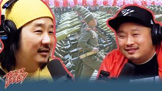 Скачать Bobby Lee And Dante Chang Escape North Korea Together