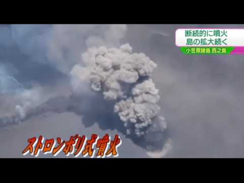 PLANET X NEWS - Volcanic Explosions at Nishinoshima in Japan
