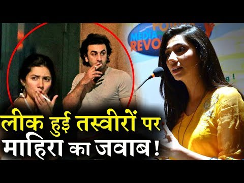 Mahira khan finally speaks on viral pictures with Ranbir kapoor