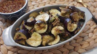 가지밥을 전자레인지로 : Stir fried eggpl…