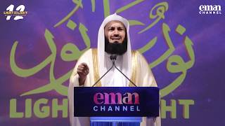 How To Make Your Spouse Happy Part 1 - Mufti Menk