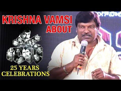 RGV is my Guru for life time says, Krishna Vamsi @ Shiva Movie 25 Years Celebrations streaming vf