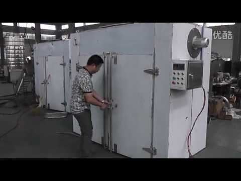hot air circulation industrial commercial vegetable fruit he