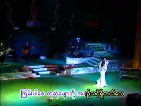 Myanmar Music Video - Nandar Hlaing & Yan Aung - LIVE SHOW OF MOVIE ACTRESSES - YouTube.flv