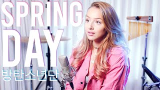 Download BTS (방탄소년단) - Spring Day (English Cover by Emma Heesters)