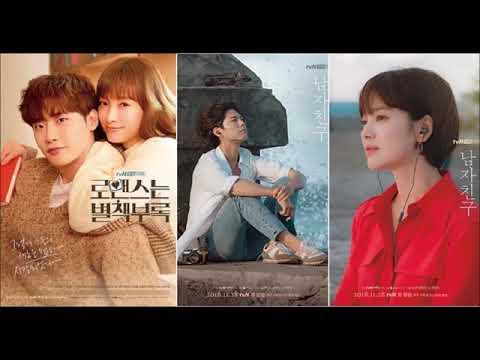 2019년 상반기 방영 드라마(korean drama) good ost 모음1 (노래모음)