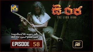 C Raja - The Lion King | Episode 58 | HD Thumbnail