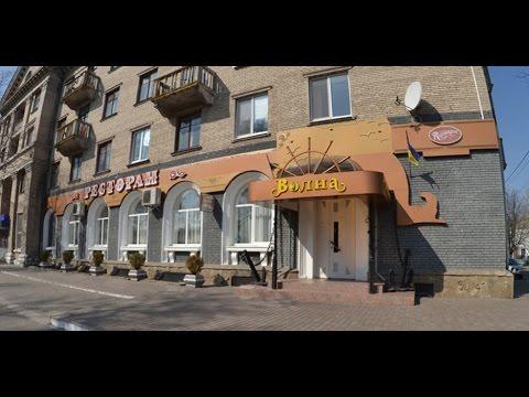 ресторан Волна  NIKOPOL  ул. Крепака, 2  График работы: с 12.00 до 00:30