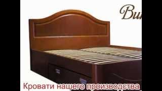 Кровати Севастополь(Кровати в Севастополе. +380980341750; +380684527303; В интернет-магазине, специализирующемся по продажам кроватей..., 2012-05-06T07:03:57.000Z)