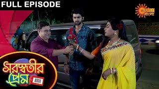 Saraswatir Prem - Full Episode | 27 Feb 2021 | Sun Bangla TV Serial | Bengali Serial