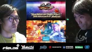 TEKKEN 7: SHOW VS CHANEL | Top 8 | KOIFT Grand Final 2016