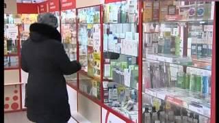 Бережные цены в «Бережной аптеке» (12+)(, 2013-02-28T05:04:22.000Z)