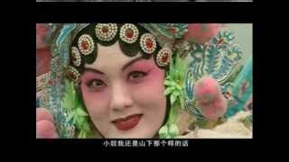 "锁山 (Shuang Suo Shan) - 乐亭大鼓 Lao Ting Da Gu - 刘金定, (""Liu Jin Ding"")"