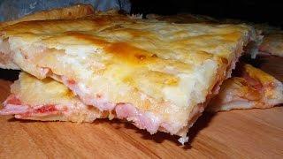 Ricetta Pizza Parigina Con Pasta Sfoglia - Gialquadrato #27