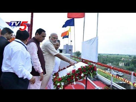 PM Modi Launches Ambitious SAUNI Project in Gujarat   Telugu News   TV5 News