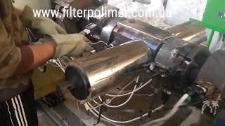 Фильтр расплава полимеров. замена сетки без остановки экструдера 3 11 2014(, 2017-06-06T18:27:58.000Z)